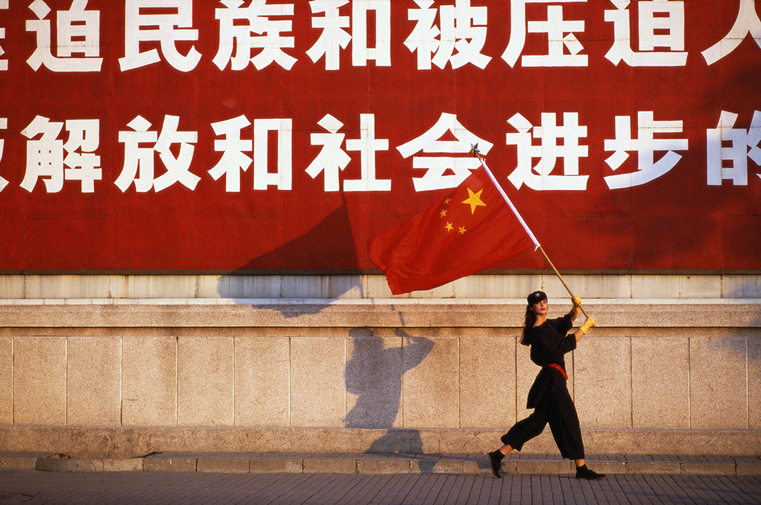 Maarten_Schets_Avenue_mode_in_China_in_Avenue_maart_1985_web